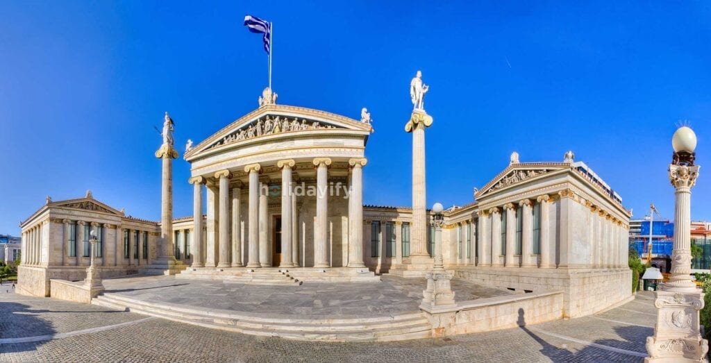 Academy of Athens panorama, Greece