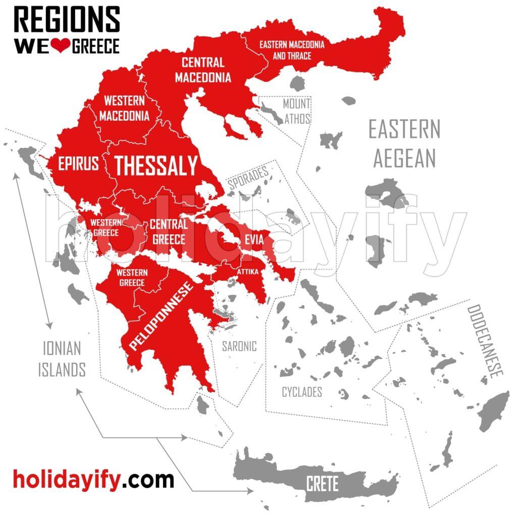 Yunanistan Bölgeleri