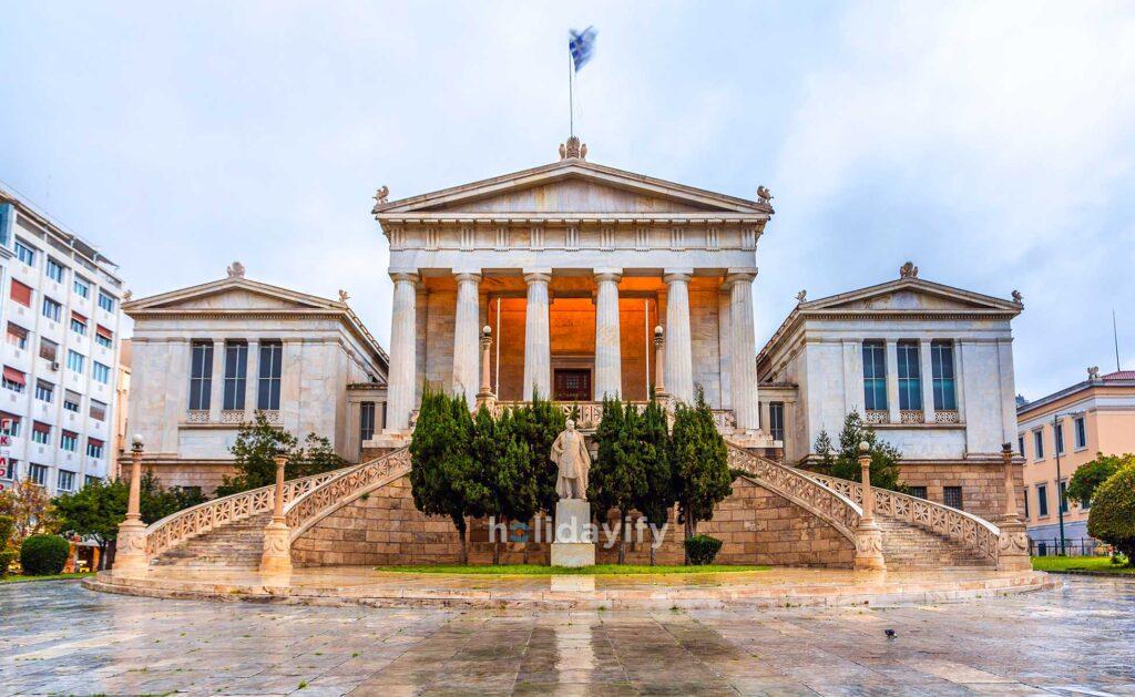 Atina Akademisi