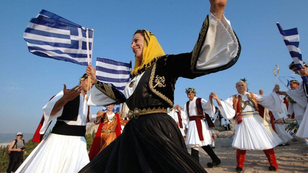 Yunanistan Gelenekleri