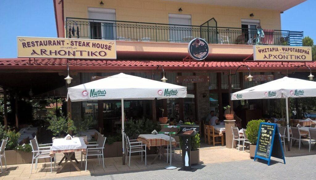 Arhontiko Restaurant Steak House in Hanioti