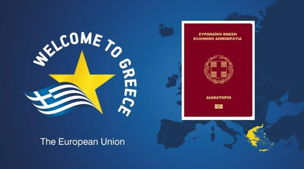 Greece Passport and Visa Requirements
