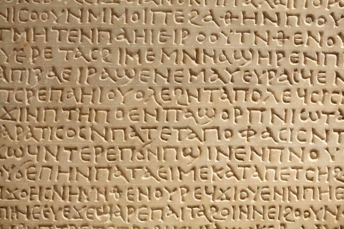 Yunanca - Yunanistan Resmi Dili