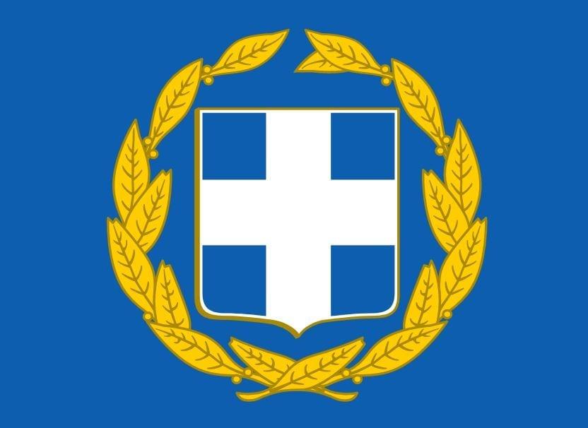 President of the Hellenic Republic