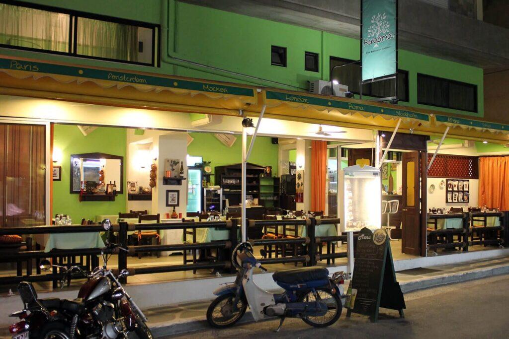 Rhodes Kerasma Restaurant