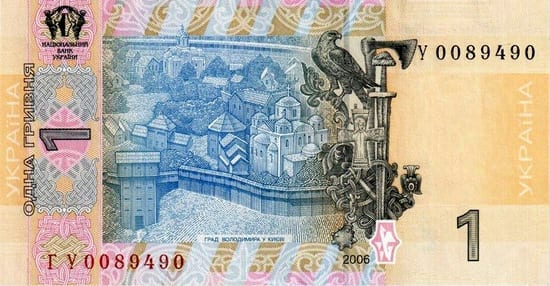 Backend Photo of 1 Hryvnia