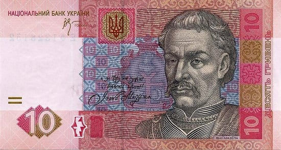 Front Photo of 10 Hryvnia