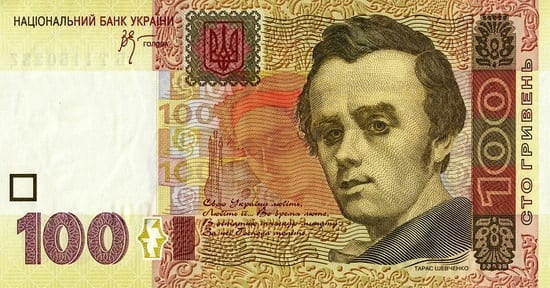 Front Photo of 100 Hryvnia