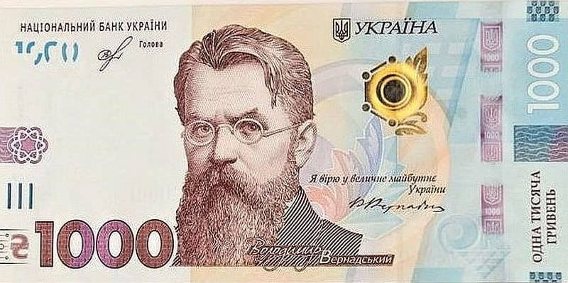 Front Photo of 1000 Hryvnia