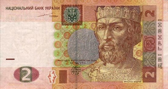 Front Photo of 2 Hryvnia