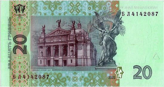Backend Photo of 20 Hryvnia