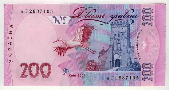 Backend Photo of 200 Hryvnia