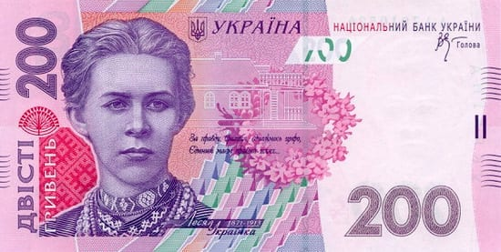 Front Photo of 200 Hryvnia