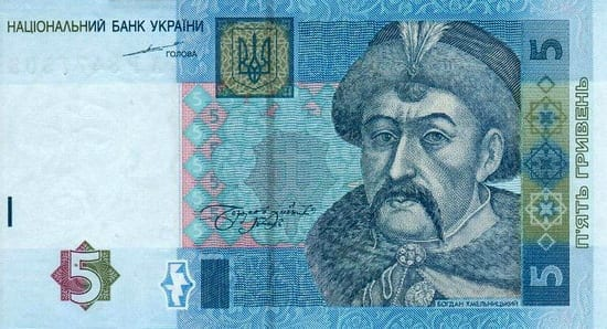 Front Photo of 5 Hryvnia