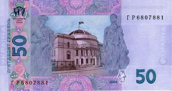 Backend Photo of 50 Hryvnia