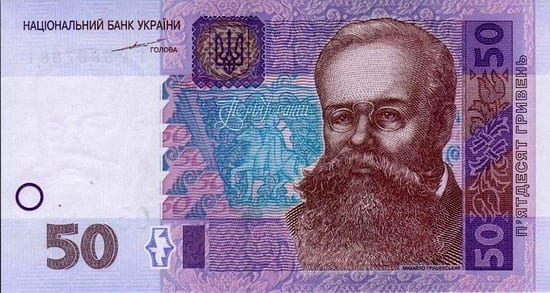 Front Photo of 50 Hryvnia