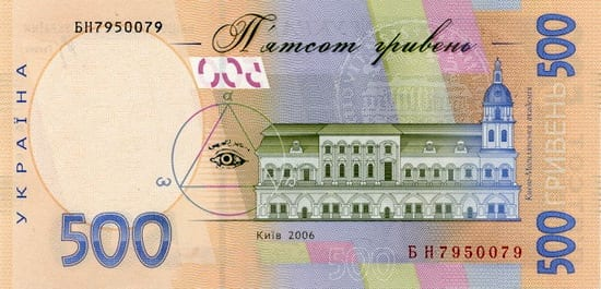 Backend Photo of 500 Hryvnia